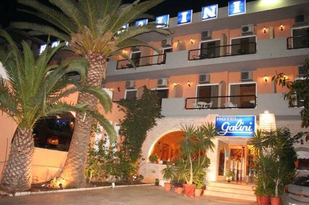 Galini Palace, Athens, Greece, Greece hostels and hotels