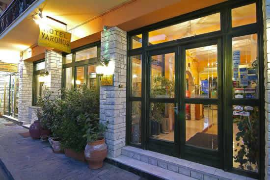 Hotel Varonos, Dhelfoi, Greece, Greece hostels and hotels