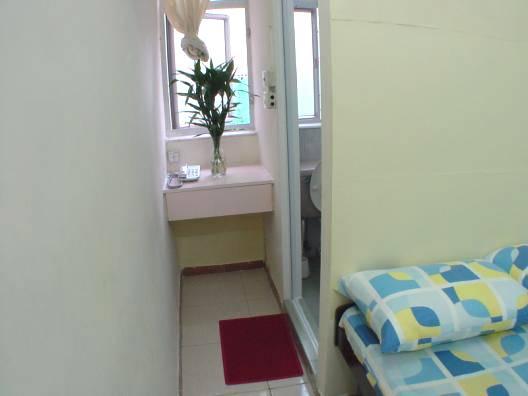 Yiu Fai Guesthouse, Tsim Sha Tsui, Hong Kong, Hong Kong hostels and hotels