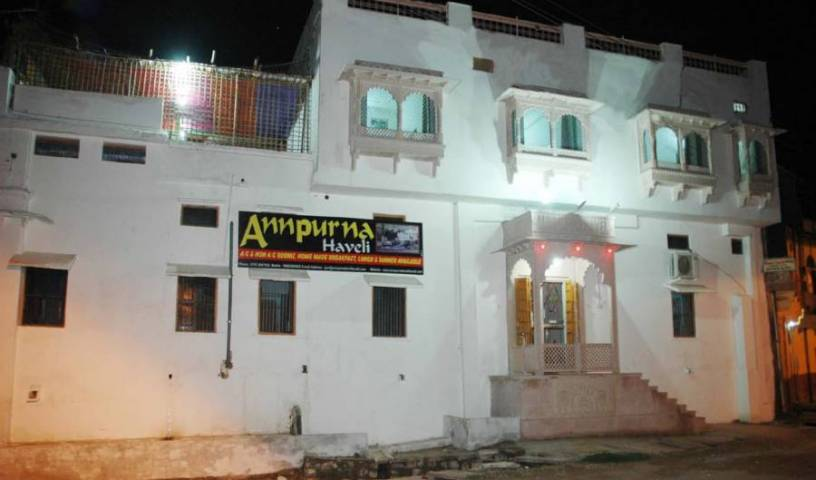Annpurna Haveli - Search available rooms and beds for hostel and hotel reservations in Bundi 25 photos