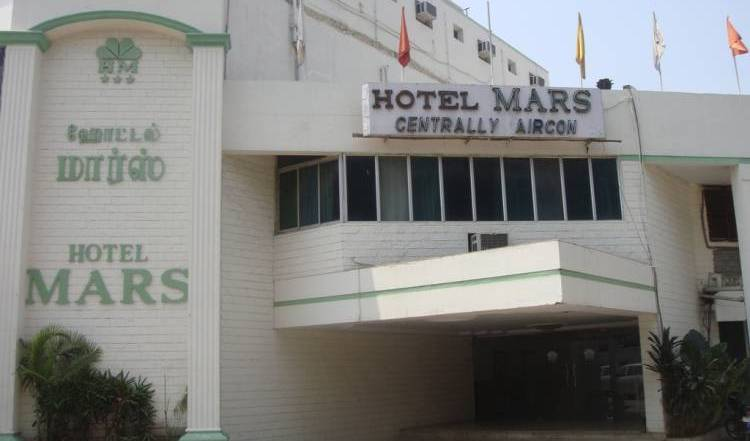 Hotel Mars - Get cheap hostel rates and check availability in Chennai, hostels near vineyards and wine destinations in Anna Nagar, India 6 photos