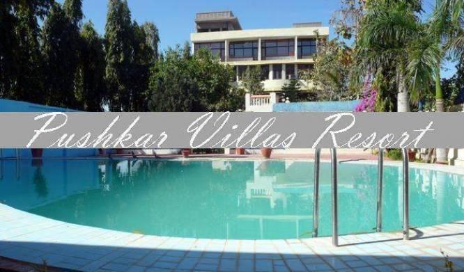 Pushkar Villas Resort 10 photos