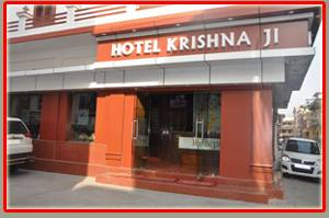 Hotel Krishna Ji, Haridwar, India, great destinations for budget travelers in Haridwar