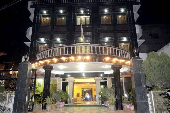 Hotel Tokyo Vihar, Bodh Gaya, India, India hostels and hotels