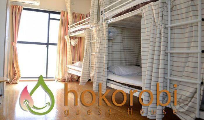 Guesthouse Hokorobi - Search for free rooms and guaranteed low rates in Fukuoka, backpacker hostel 17 photos