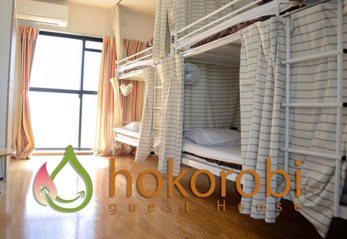Guesthouse Hokorobi, Fukuoka, Japan, Japan hostels and hotels