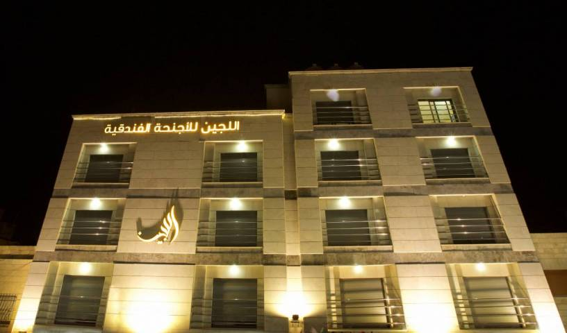 Lujain Hotel Suites - Get cheap hostel rates and check availability in Al Jubayhah 34 photos