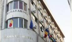 Mamaya Hotel, bed and breakfast bookings 8 photos