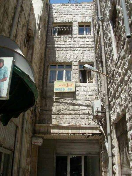 Mansour Hostel, Amman, Jordan, Jordan bed and breakfasts and hotels