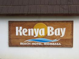 Kenya Bay Beach Hotel, Mombasa, Kenya, BedBreakfastTraveler.com receives top ratings from customers and B&Bs as a trustworthy and reliable travel booking site in Mombasa