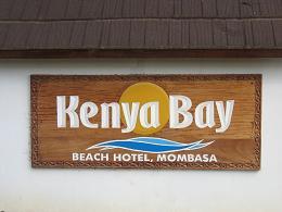 Kenya Bay Beach Hotel, Mombasa, Kenya, youth hostels and backpackers hostels with the best beaches in Mombasa