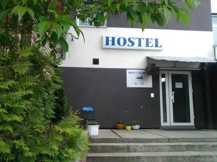 Hostel10, Kaunas, Lithuania, Lithuania chambres d'hôtes et hôtels