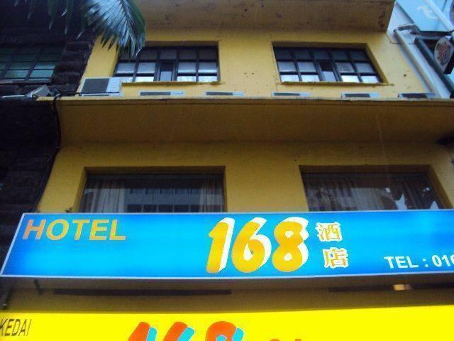 168 Hotel, Kuala Lumpur, Malaysia, Malaysia hostels and hotels