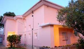 Guest House Agarre O Momento - Search available rooms and beds for hostel and hotel reservations in Cascais 14 photos