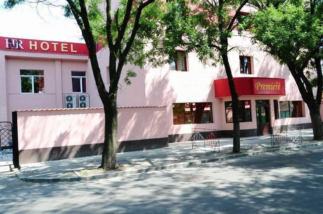 Premiere Hotel, Bucharest, Romania, Alles was du wissen musst im Bucharest