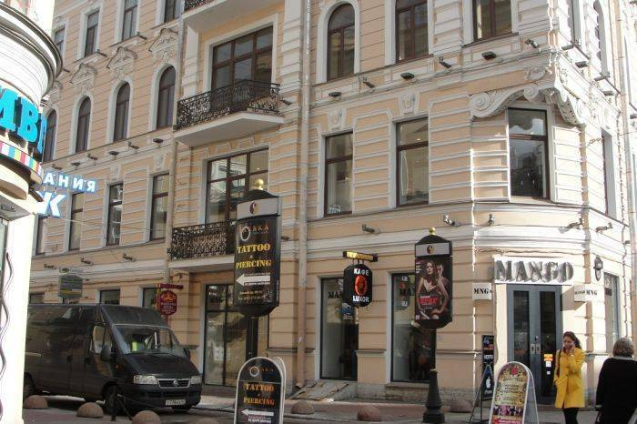 Apart Fancyplace on the Nevsky Pr., Saint Petersburg, Russia, Russia bed and breakfasts and hotels