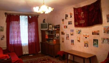 If Hostel - Get cheap hostel rates and check availability in Irkutsk 4 photos