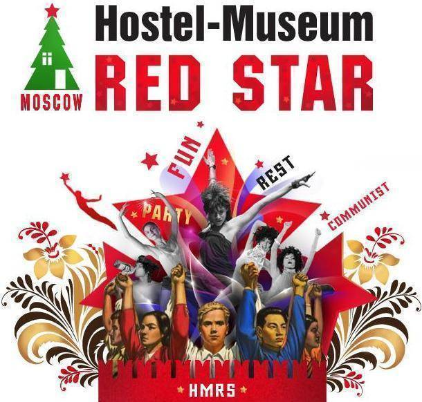 Hostel-Museum Red Star, Moscow, Russia, Russia hostels and hotels