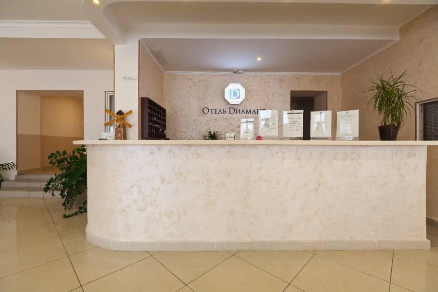 Hotel Diamant Domodedovo, Denezhnikovo, Russia, Auberges de jeunesse et hôtels économiques, restez près de ce que vous voulez voir et faire dans Denezhnikovo