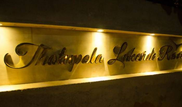 Thotupola Lakeside Resort - Get cheap hostel rates and check availability in Piliyandala 23 photos