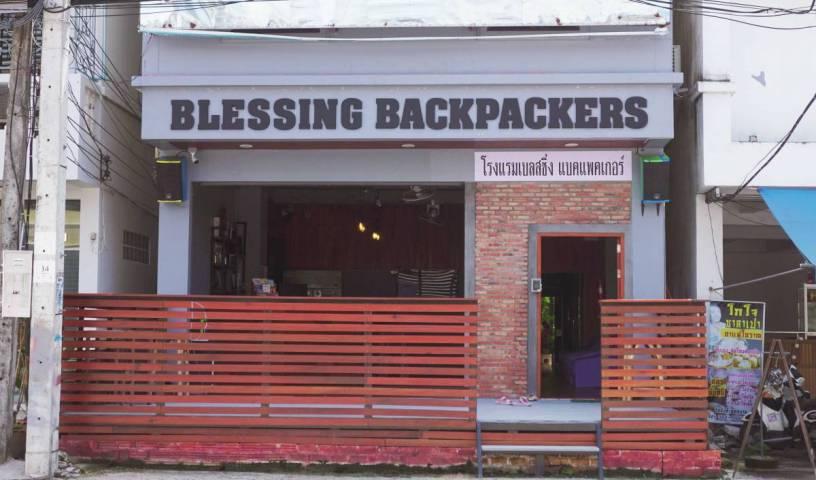 Blessing Backpackers -  Ko Phangan, Chỗ ở giá rẻ và chỗ ở 14 ảnh