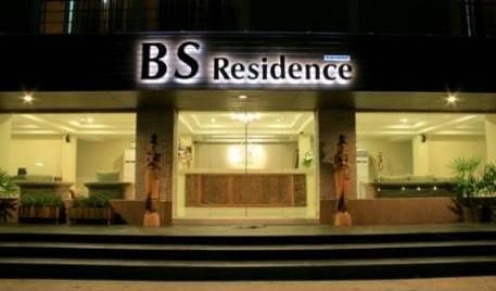 BS Residence Suvarnabhumi 20 photos
