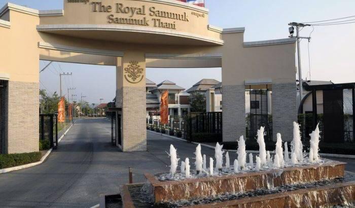 Royal Sammuk Villa, giá rẻ giường ngủ và bữa sáng 18 ảnh