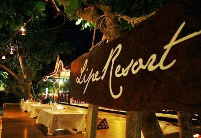 Lipe Resort, Koh Tao, Thailand, Thailand giường ngủ và bữa ăn sáng và khách sạn