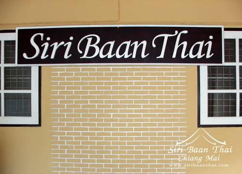 Siri Baan Thai, Amphoe Muang, Thailand, Kỳ nghỉ nghỉ, đặt giường ngủ & bữa ăn sáng trong Amphoe Muang