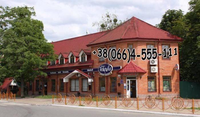 Getman Hotel, UA 4 photos