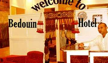 popular lodging destinations and hostels in Cairo, Egypt