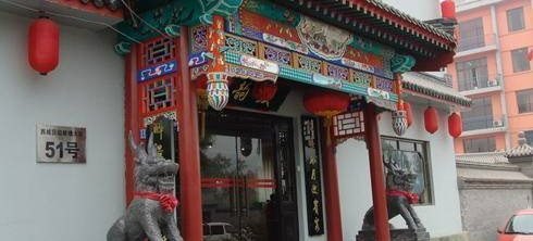 Beijing Drum Tower Youth Hostel, Beijing, China