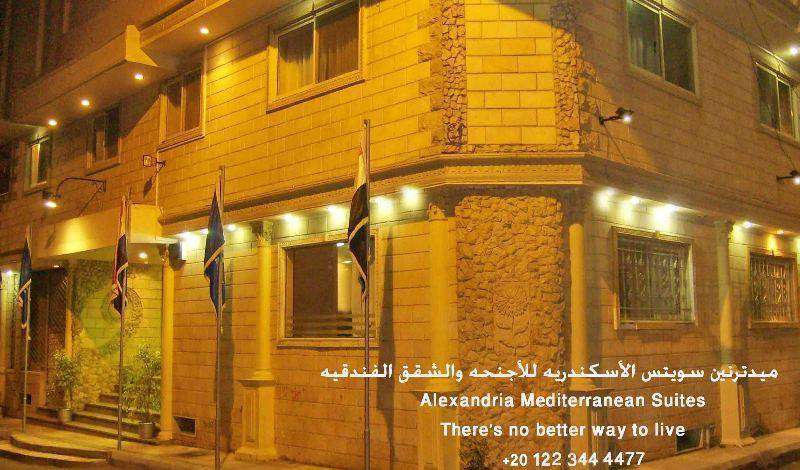 top 10 cities with hostels and cheap hotels in Alexandria, Egypt